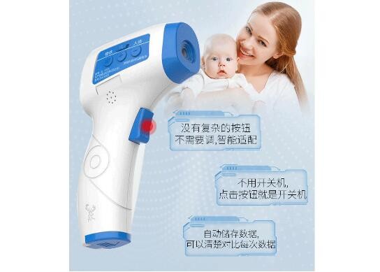 Baby Forehead 5cm Digital Laser Infrared Thermometer