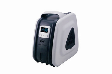 Intelligent Diagnosis System Oxygen Concentrator Humidifier For Home Use